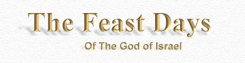 The Feast of The God of Israel